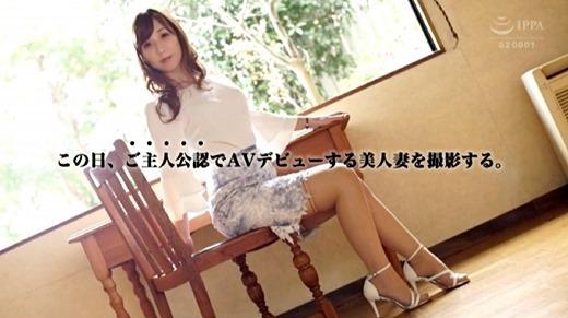 相浦茉莉花 画像 27