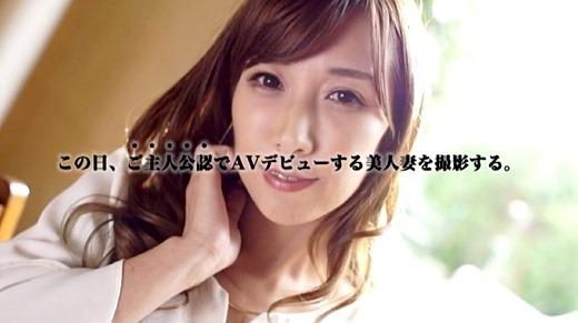 相浦茉莉花 画像 28