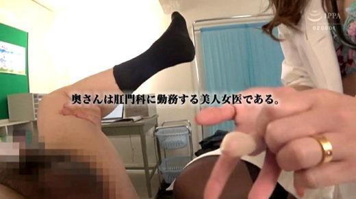 相浦茉莉花 画像 42