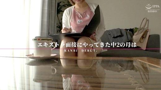 赤瀬尚子 画像 24