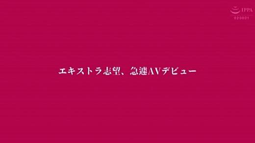 赤瀬尚子 画像 37