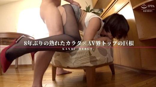 赤瀬尚子 画像 41