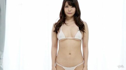 天川涼羽 画像 68