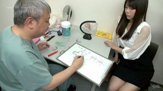 天川涼羽 画像 71