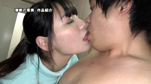 天野美優 画像 91