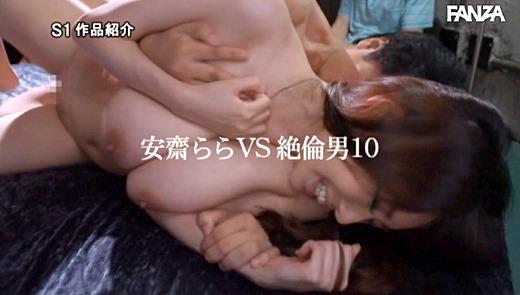 安齋らら 画像 56