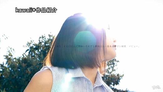 青山彩香 画像 15