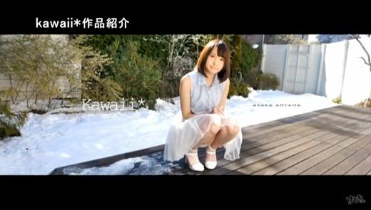青山彩香 画像 16