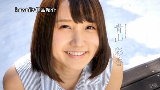 青山彩香 画像 17