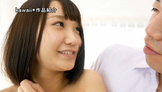 青山彩香 画像 23