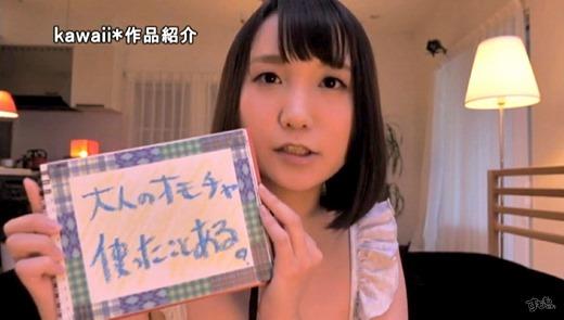 青山彩香 画像 39