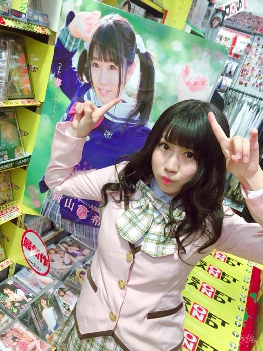 青山希愛 画像 106