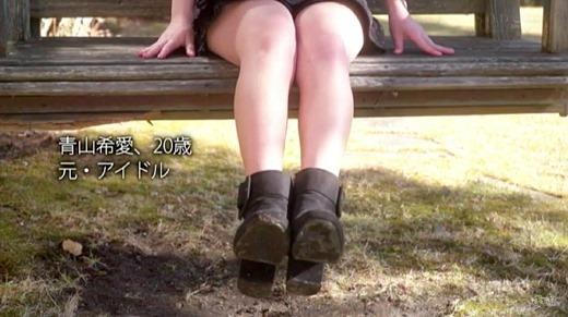 青山希愛 画像 222
