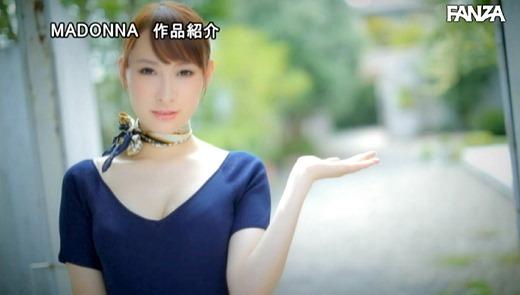 青山翔 画像 21