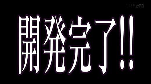 青空ひかり 画像 97