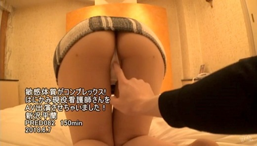 新沢平蘭 画像 24