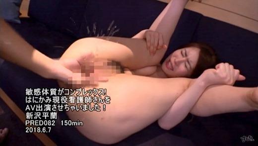 新沢平蘭 画像 47