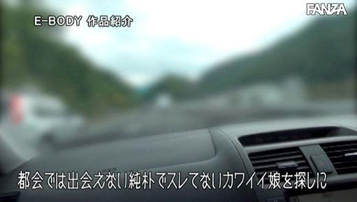 浅井梨杏 画像 46