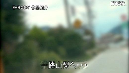浅井梨杏 画像 47