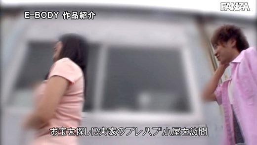 浅井梨杏 画像 54