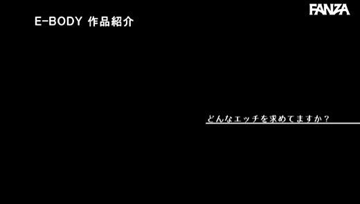 朝倉桃菜 画像 20
