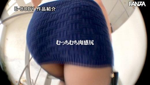 朝倉凪 画像 17