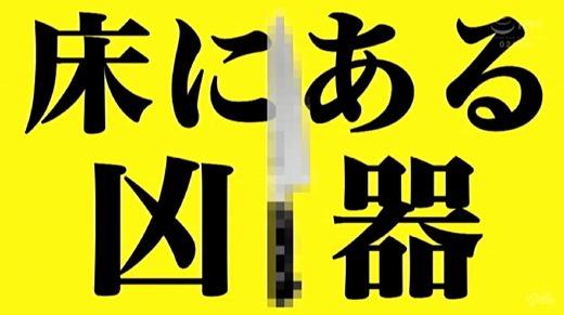 あやみ旬果 画像 138