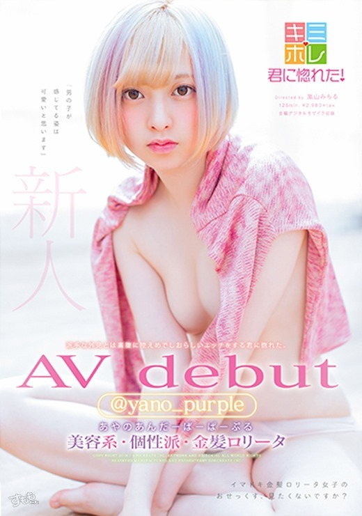 @yano_purple 画像 01