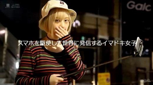 @yano_purple 画像 54