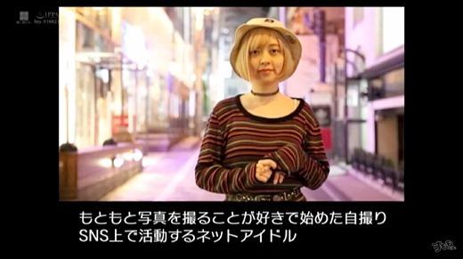 @yano_purple 画像 61