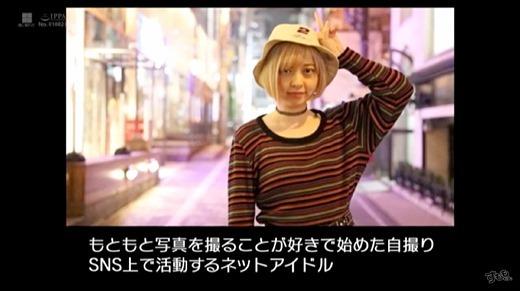 @yano_purple 画像 62
