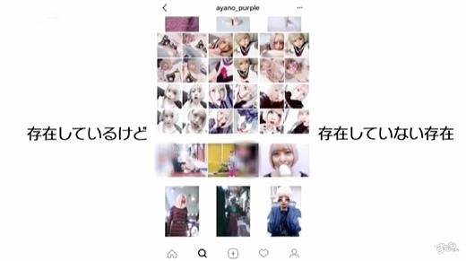 @yano_purple 画像 76