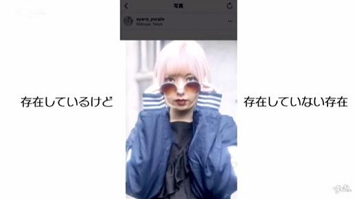 @yano_purple 画像 77