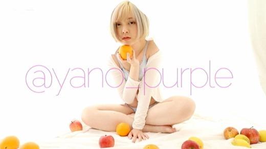 @yano_purple 画像 78