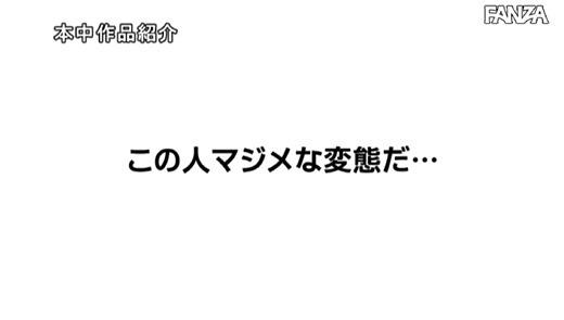 綾瀬さくら 画像 58