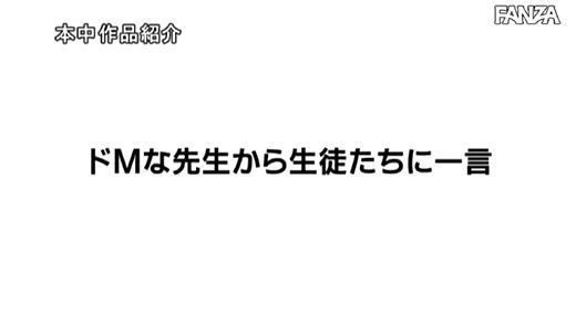 綾瀬さくら 画像 81