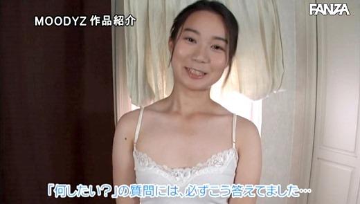 あゆみ莉花 画像 59