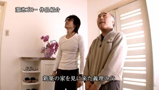東凛 画像 71