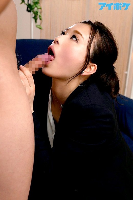 知花凛 画像 07