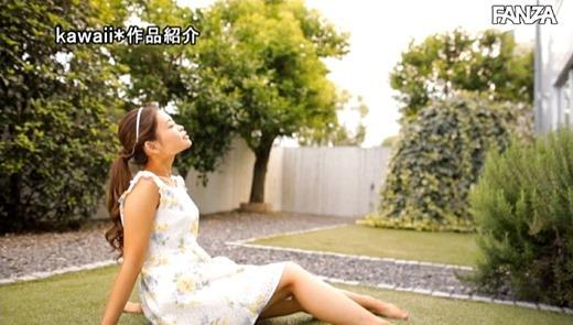 知念亜弥芽 画像 23