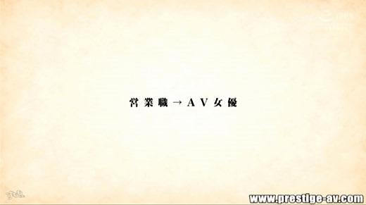 藤江史帆 画像 49