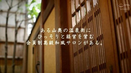 藤江史帆 画像 79