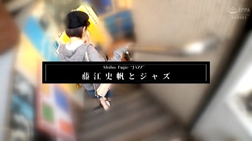 藤江史帆 画像 75