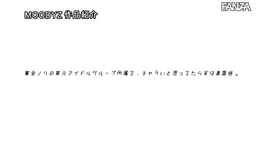 藤井林檎 画像 47