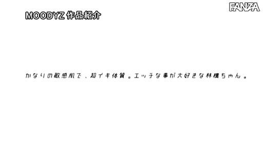 藤井林檎 画像 56
