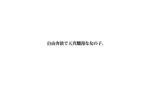 藤谷真帆 画像 40
