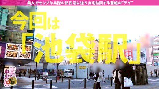 深田ゆめ 画像 17