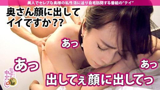 深田ゆめ 画像 40