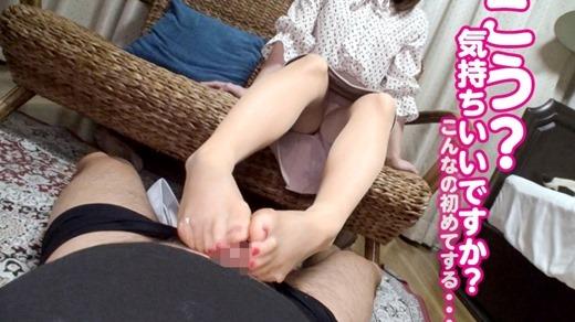 深田ゆめ 画像 61
