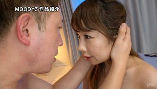 福田優子 画像 37